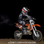 Copper State Rd4-0501