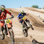 cactus-state-rd3-7567